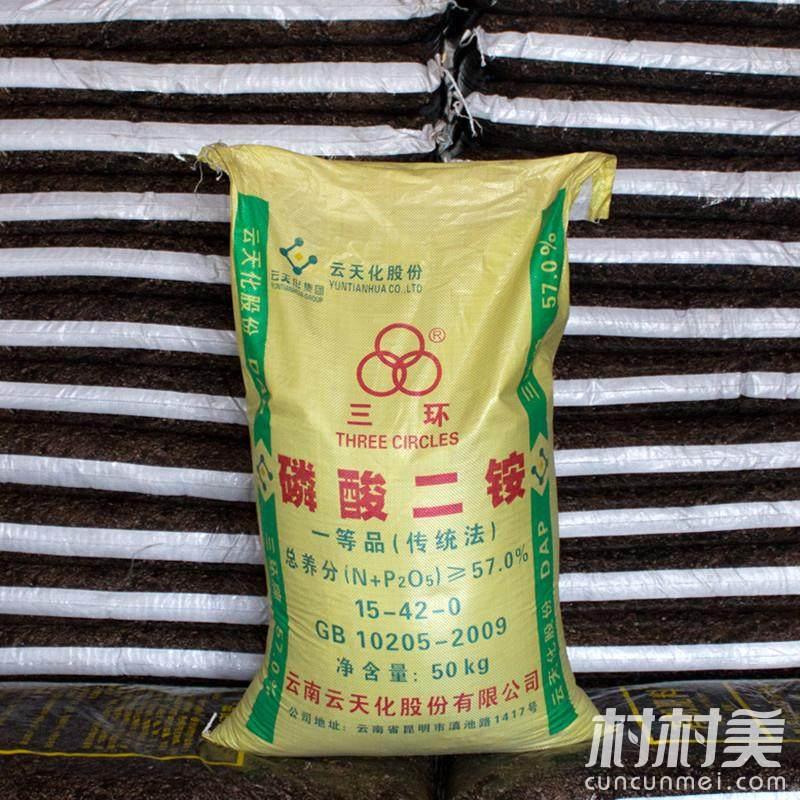 有机肥料史丹利蔬菜花卉果树盆栽植物通用型肥料花肥氮磷钾复合肥
