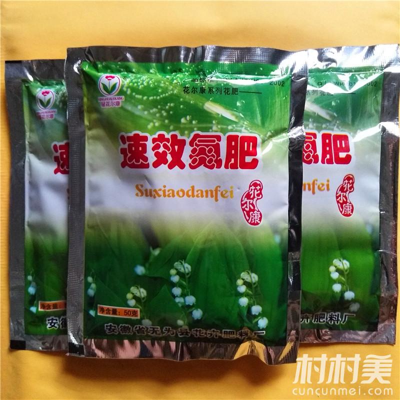 长效绿萝花用复合肥通用型有机水溶性速效性氮肥园艺花卉