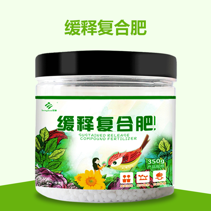 亨坤三元复合肥绿植盆栽通用型绿萝茉莉花肥料肥氮磷钾颗粒缓释肥