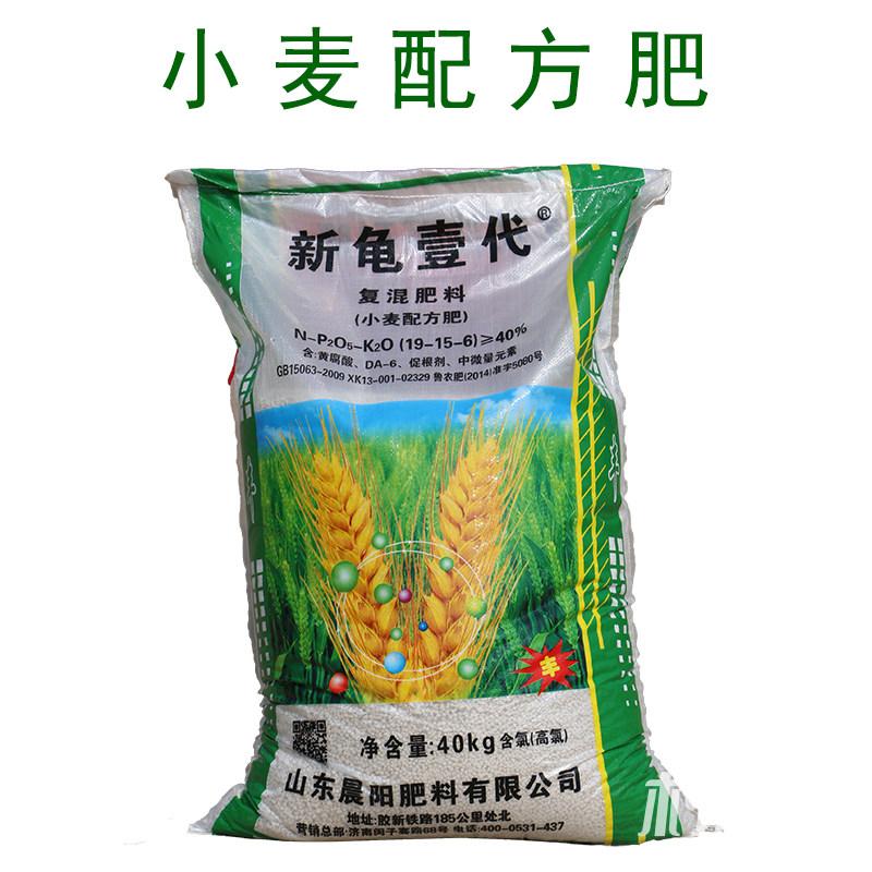 肥料化肥复合复混氮肥撒施晒肥控释小麦追施氯基肥