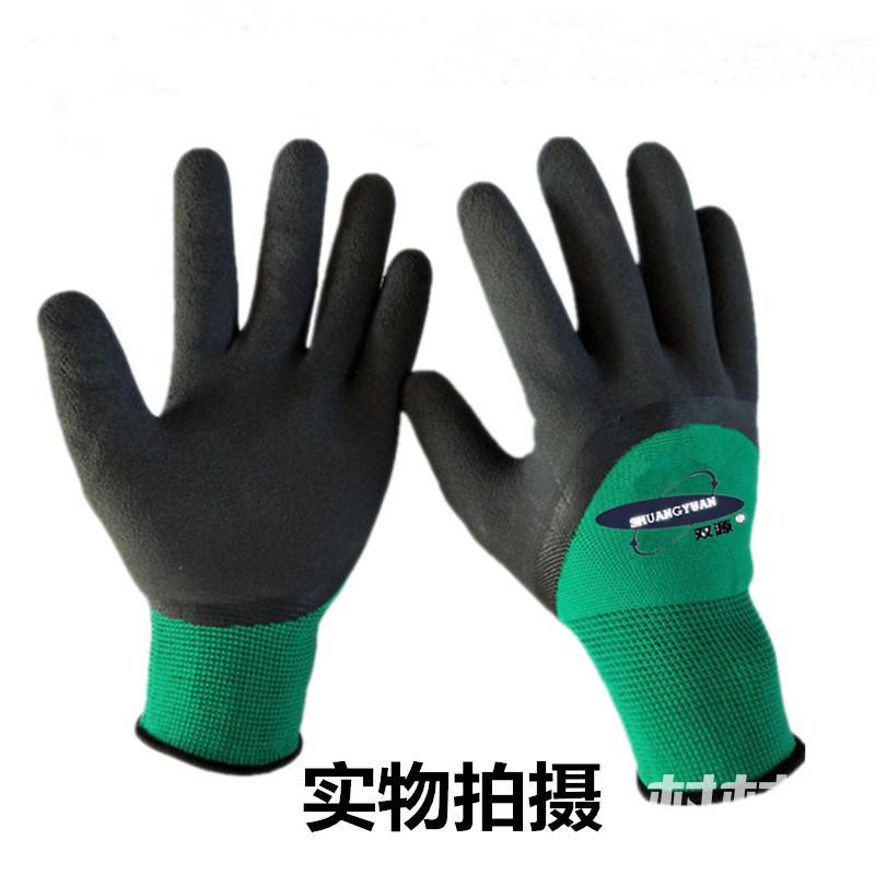 家用超厚薄款电焊工尼龙乳胶发泡手套耐用包邮农用干活用品透气