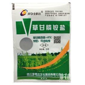 甘膦铵盐可溶粒剂除草剂广谱烂根