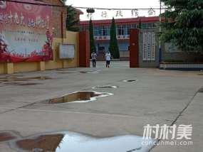 陕州湖滨黄村