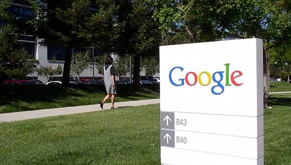 硅谷科技公司年薪披露,谷歌员工收入中位数年薪24.7万美元