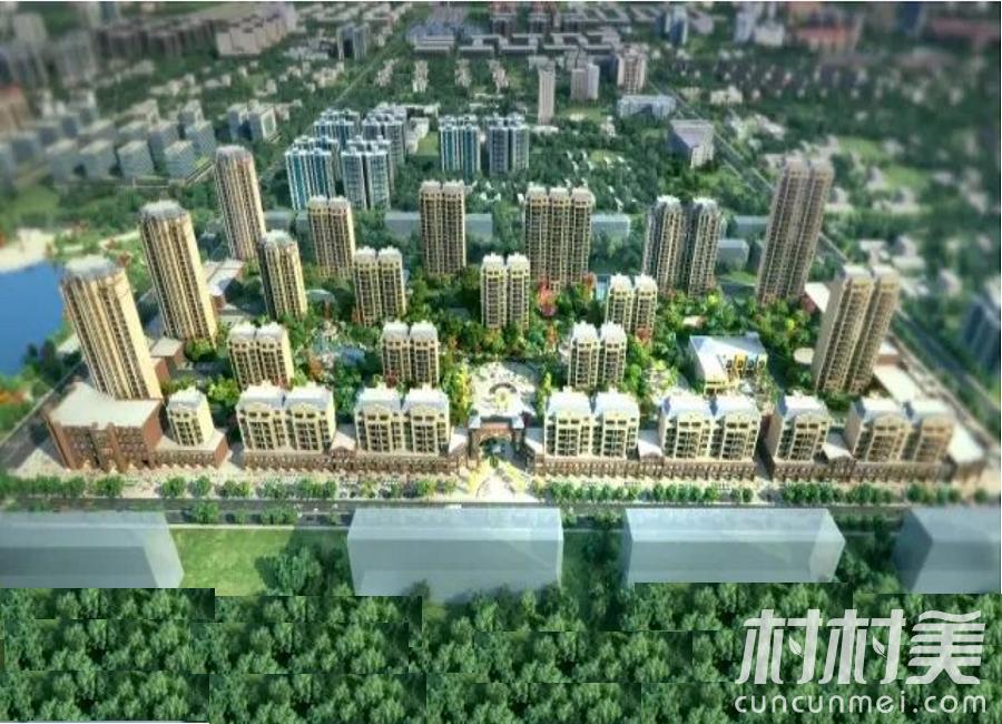 未来城都市