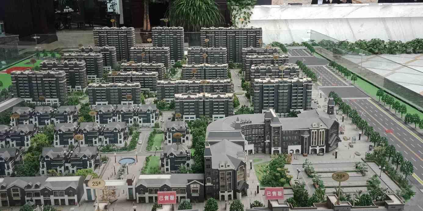 永旺城2期优质房源