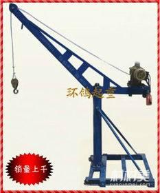 出售一个吊机三项电