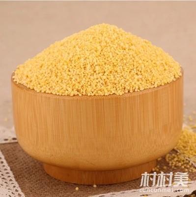 兰考特产南马庄小米2500g/袋包邮农家自产黄小米小米粥月子米杂粮