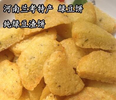 冬季大促河南特产 兰考特产 绿豆饼 绿豆渣饼 绿豆面饼