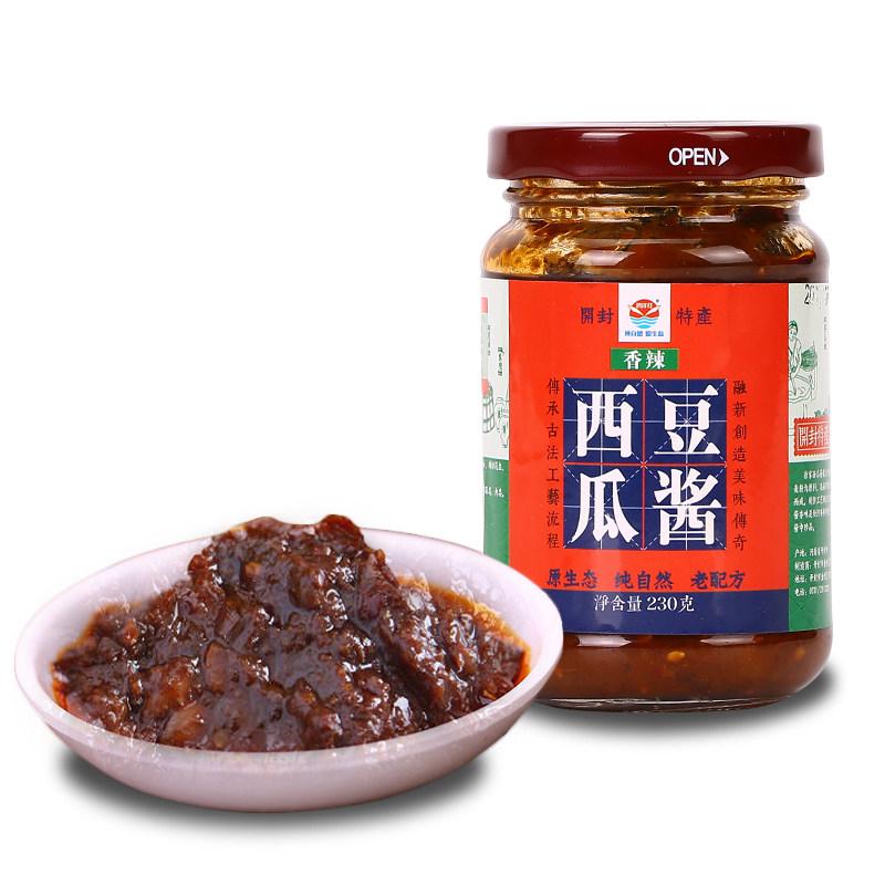 西瓜酱豆 河南兰考特产酱豆子黄豆酱豆瓣酱农家自制