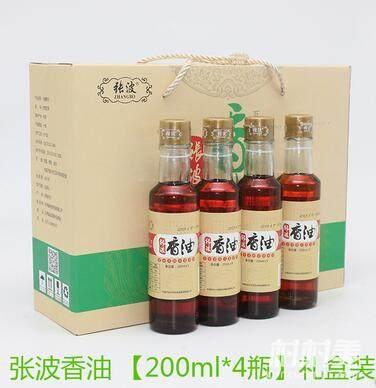 兰考特产张波香油 芝麻油 玻璃瓶 正宗小磨香油200ml*4瓶礼盒