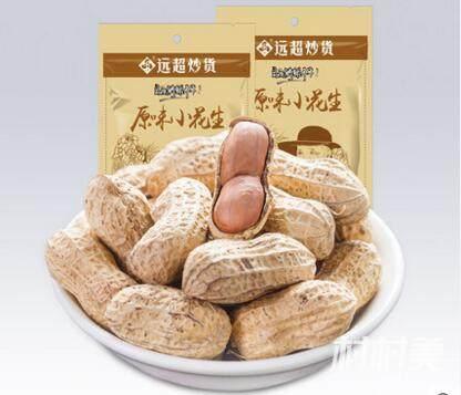 铜仁小珍珠花生原味168g*2休闲零食带壳炒花生