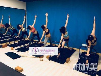 招孕产运动瑜伽老师