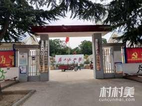 陕州湖滨西王村
