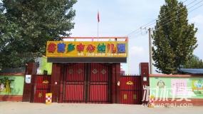 兰考县谷西村
