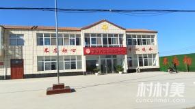 兰考县管寨村