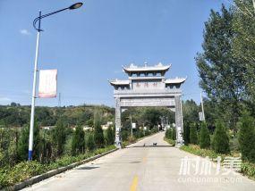 陕州湖滨南阳村