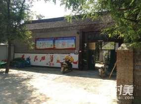 兰考县朱庄村