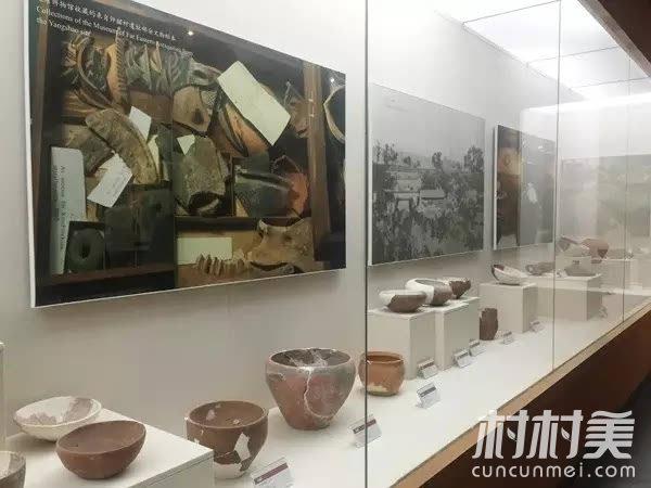 仰韶文化博物馆